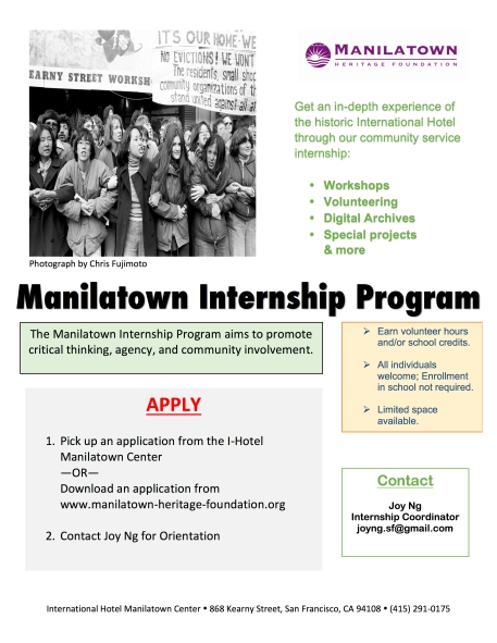 MHF Internship Flyer